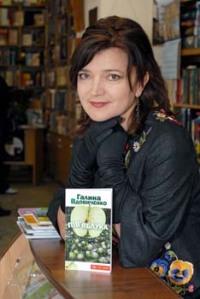 Письменниця стверджує, що її діти вже виросли і вона зараз народжує виключно книжки